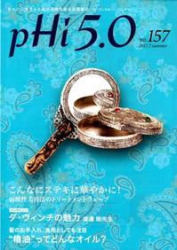 phi5.0157.jpg