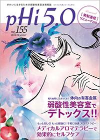 pHi5.0155表1.jpg
