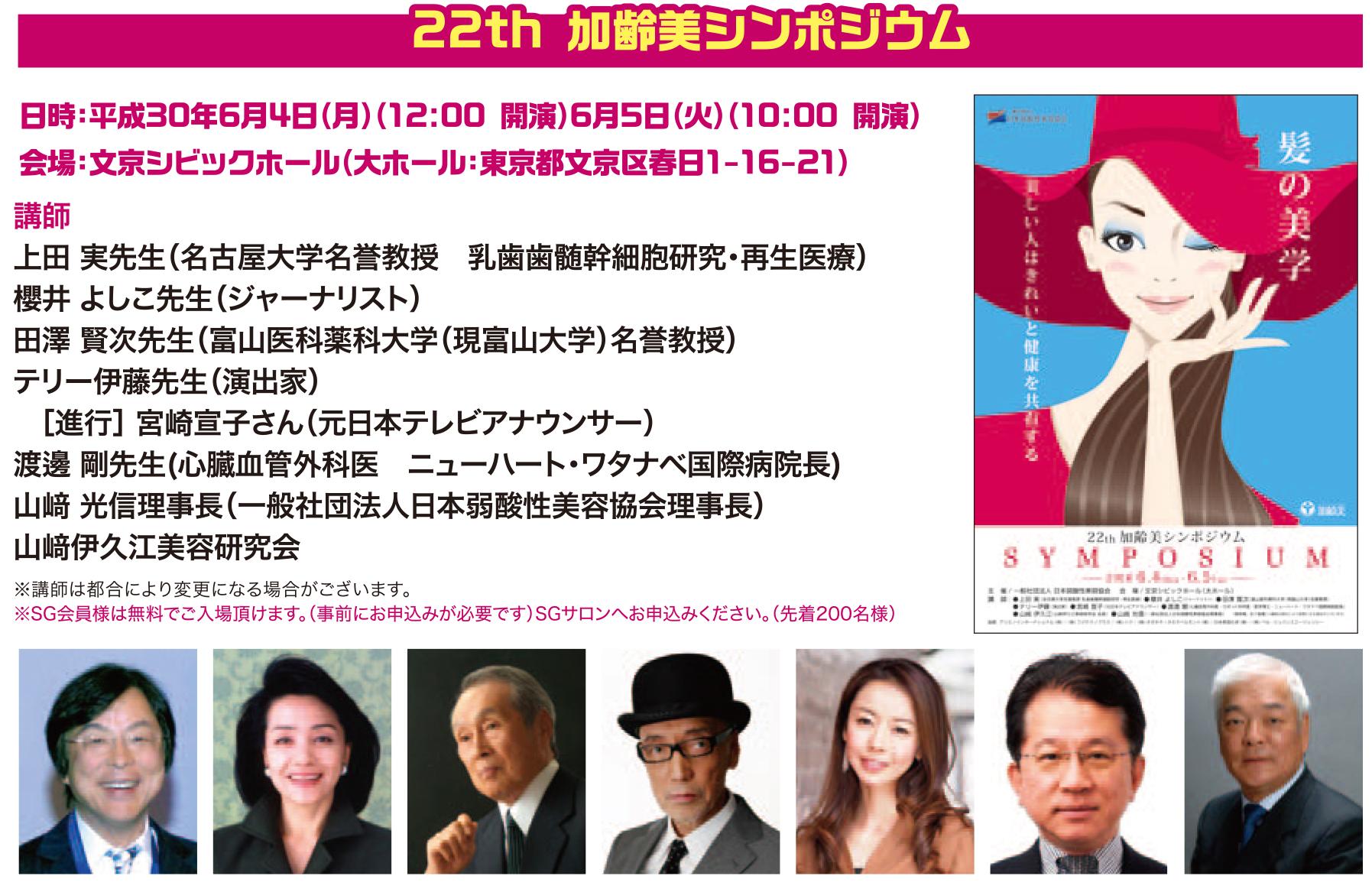 http://jakusan.net/community/images/phi_159_final-8.jpg