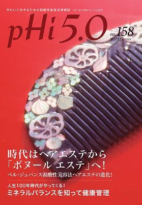 http://jakusan.net/community/images/s-pHi5.0.158.jpg