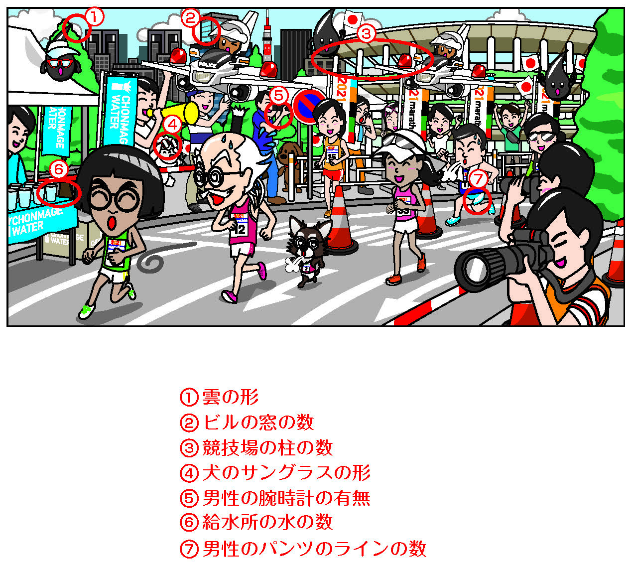 https://jakusan.net/community/images/168%E5%8F%B7_%E8%A7%A3%E7%AD%94%E6%9C%80%E7%B5%82%E7%89%88.jpg