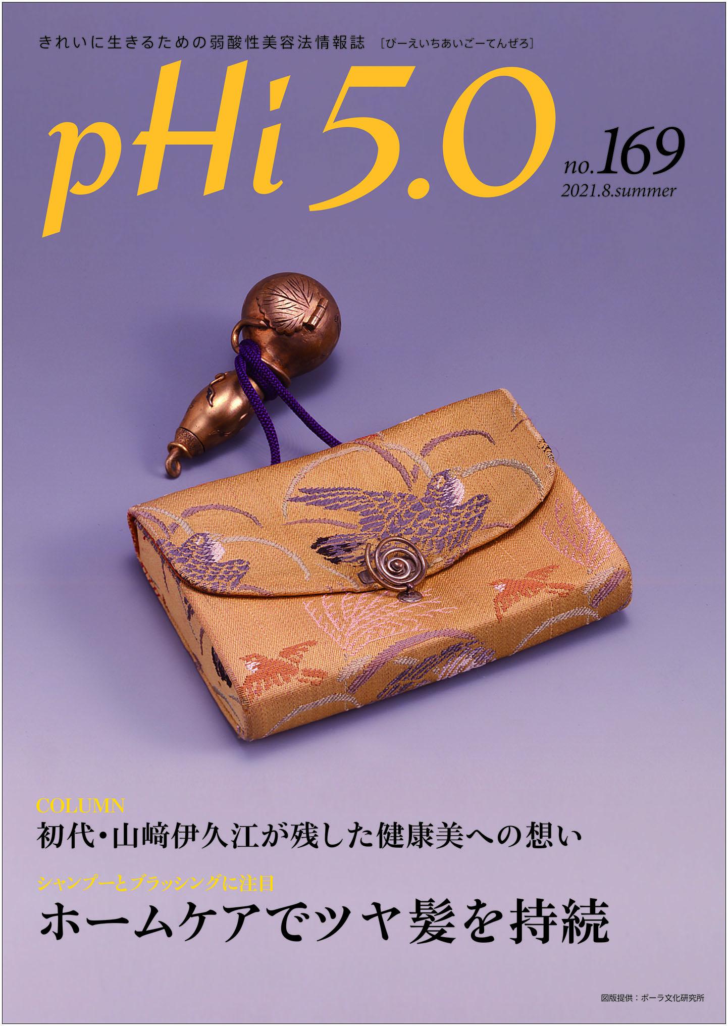 https://jakusan.net/community/images/169_h1.jpg